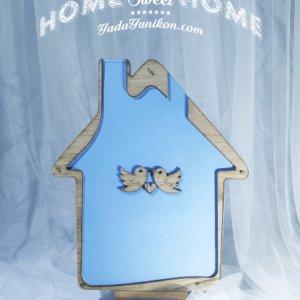 Blue House-Multiple color hearts- Drop Top Guest book