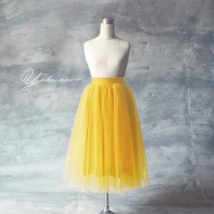 Tutu Skirt – A Collection – Code 33